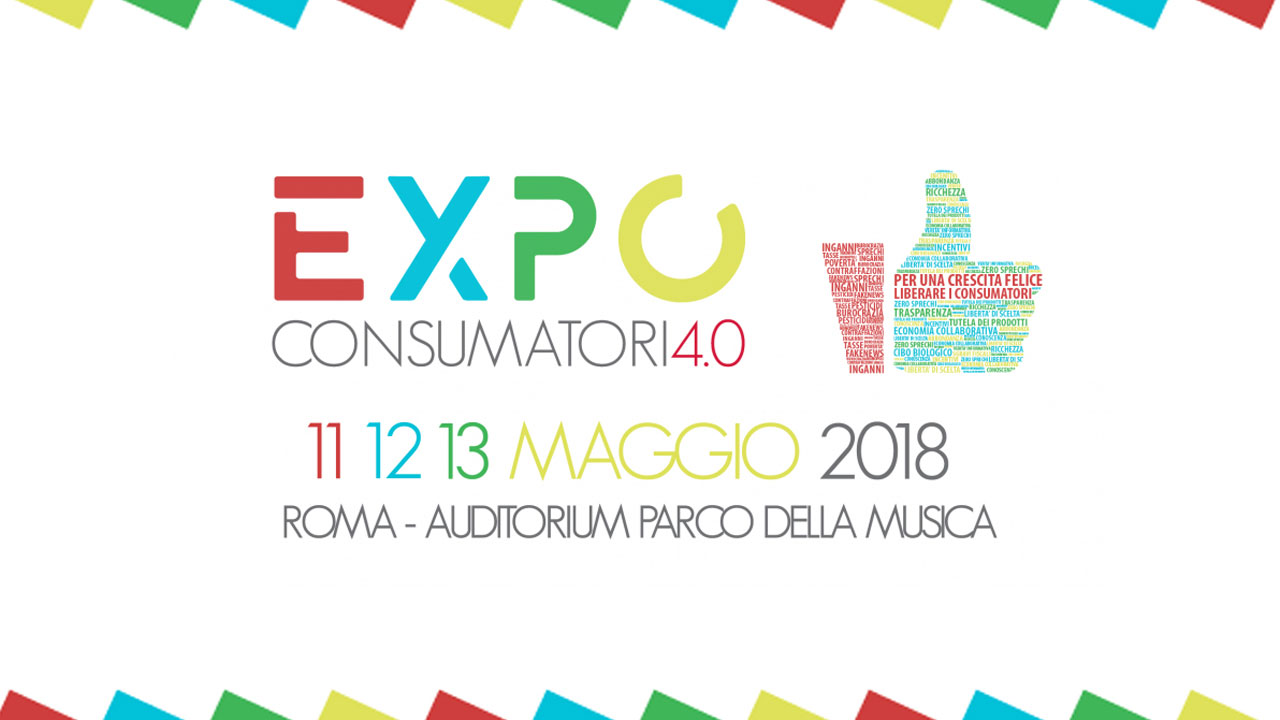 Expo Consumatori 4.0 al Parco della Musica fino al 13 maggio thumbnail