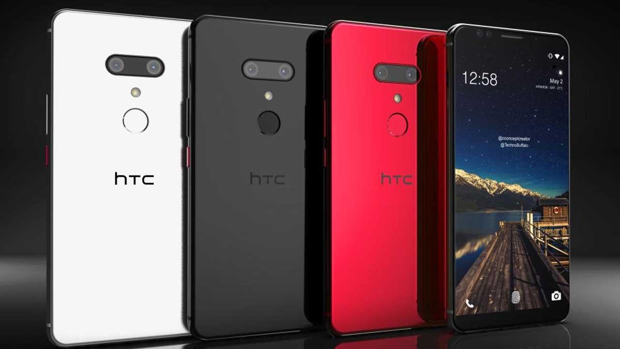 HTC U12+ arriverà a maggio? Ecco tutto ciò che sappiamo thumbnail