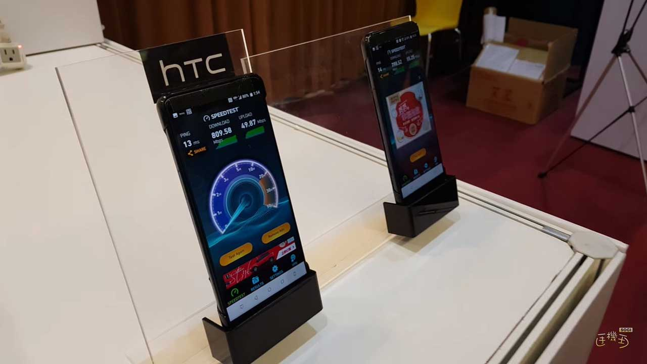 HTC U12: display da 6 pollici e processore Snapdragon 845 thumbnail