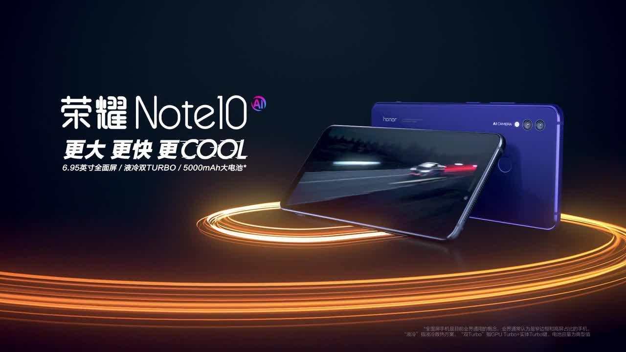 Honor Note 10: presentato l'ultimo top di gamma Honor thumbnail