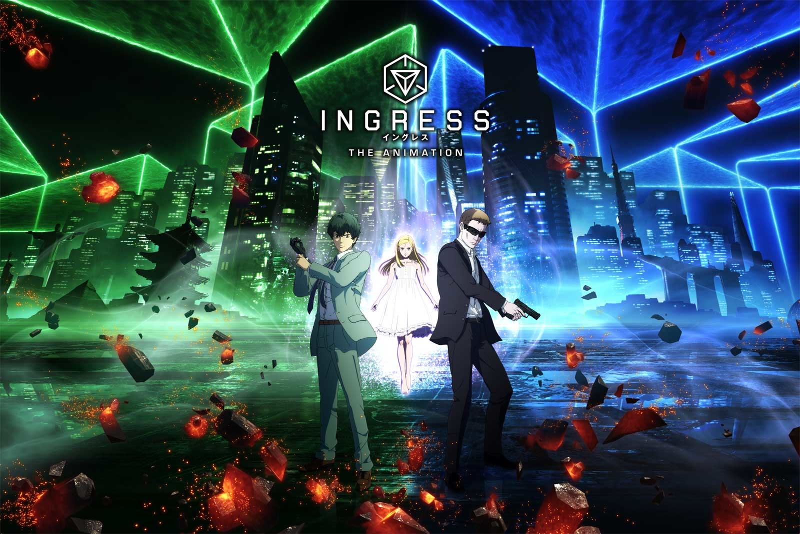 Ingress Tech Princess