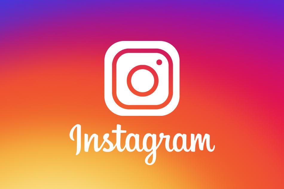 Instagram ci svelerà quanto tempo passiamo sull'app! thumbnail