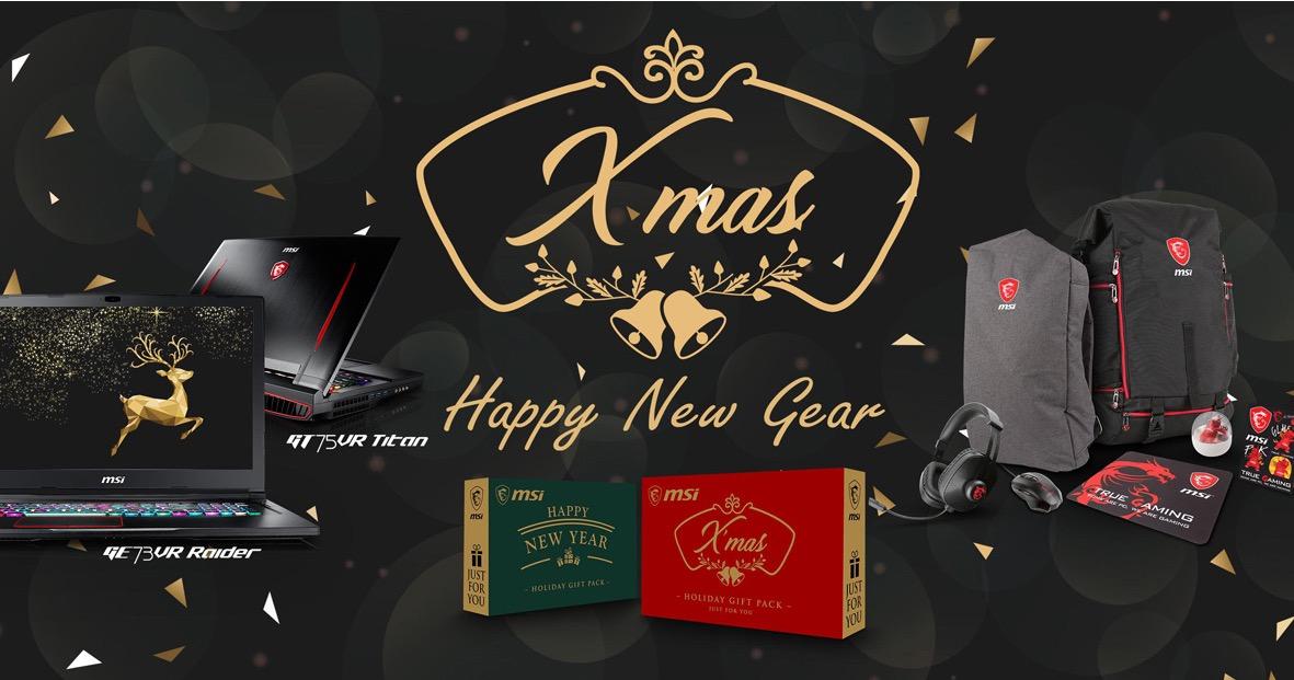 MSI celebra il nuovo anno con numerosi sconti e accessori! thumbnail