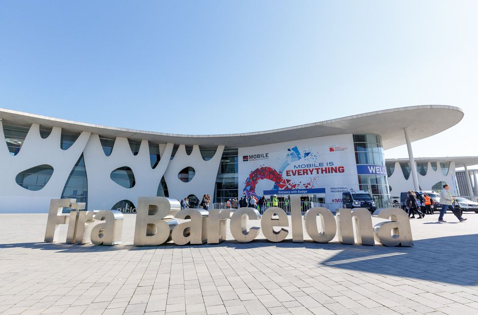 A spasso per gli stand del Mobile World Congress 2017 thumbnail