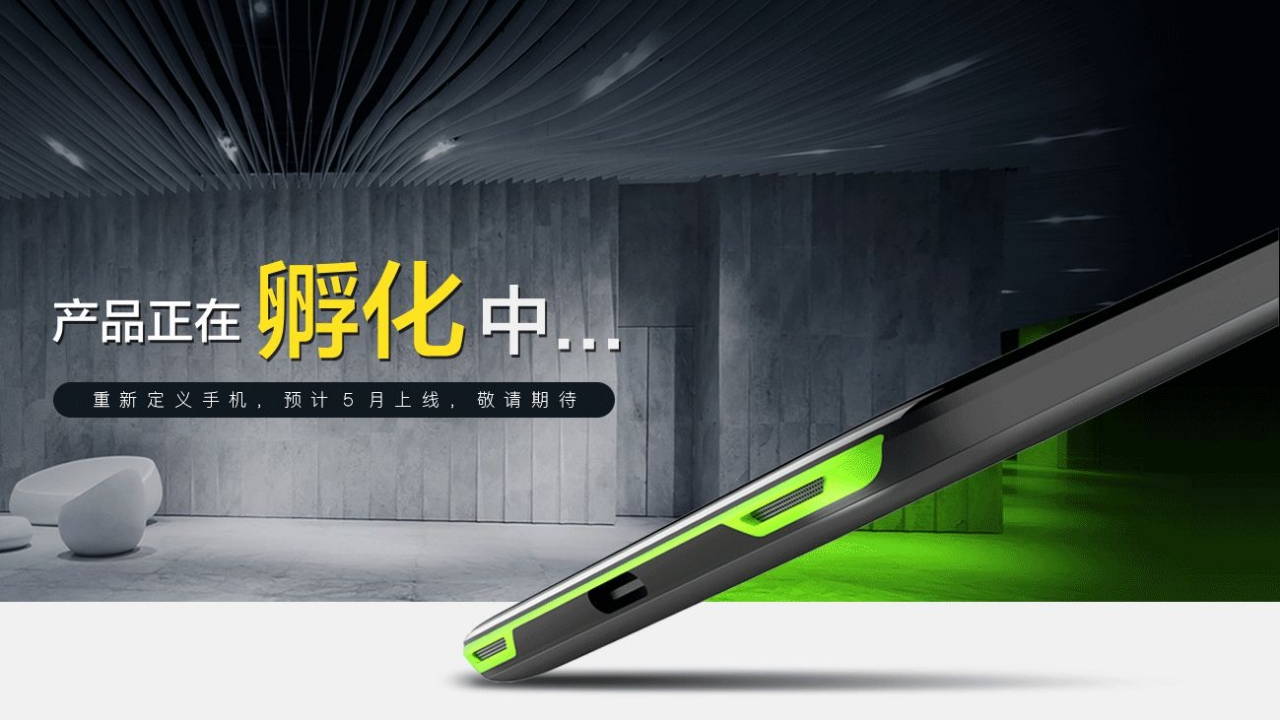 Black Shark, il presunto gaming phone di Xiaomi è una bestia thumbnail