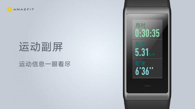 Xiaomi AmazFit Band è ufficiale: meno di 40€ per la smartband con display a colori thumbnail