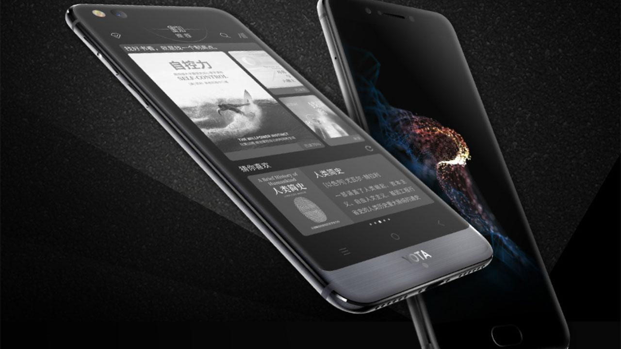 Yota3: lo smartphone con schermo E-Ink dedicato al mercato cinese thumbnail