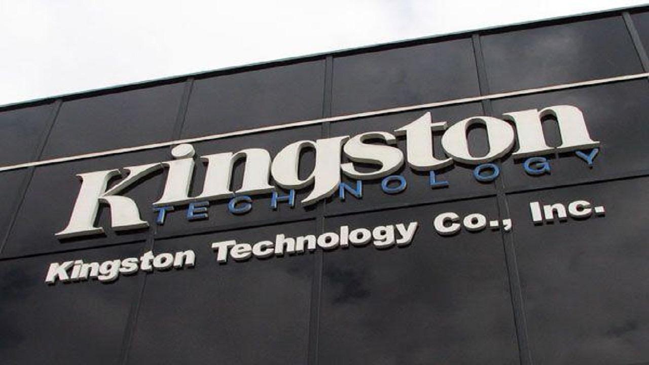 Data center e i film preferiti di Kingston thumbnail