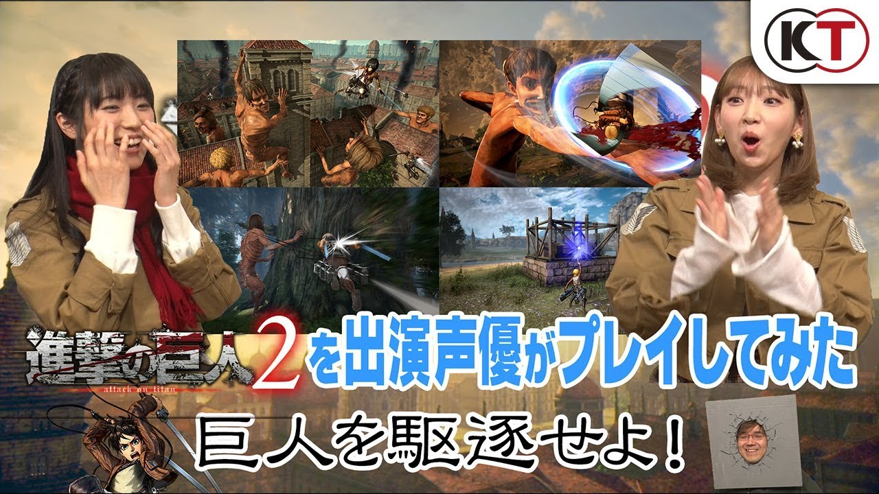 Disponibile un nuovo gameplay per il titolo Attack on Titan 2! thumbnail