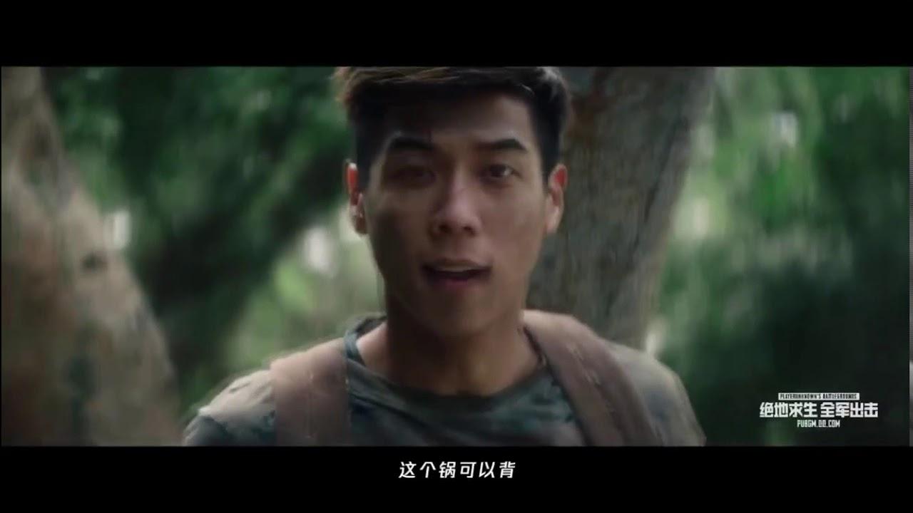PUBG: il trailer della versione mobile sembra un film thumbnail