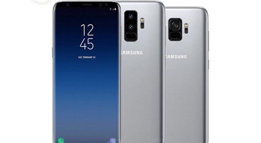 Samsung Galaxy S9: trapela il primo slogan pubblicitario thumbnail