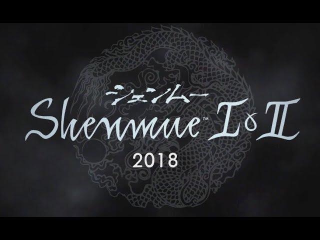 Shenmue I & II approderanno su PS4, Xbox One e PC nel 2018 thumbnail