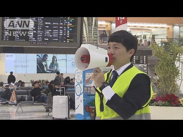 """Dal Giappone, il megafono con """"traduttore simultaneo"""" thumbnail"""