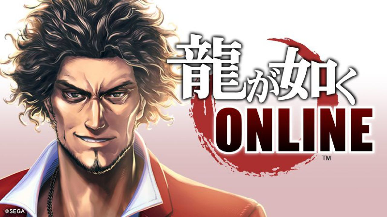 Yakuza Online: aperte le pre-registrazioni online thumbnail