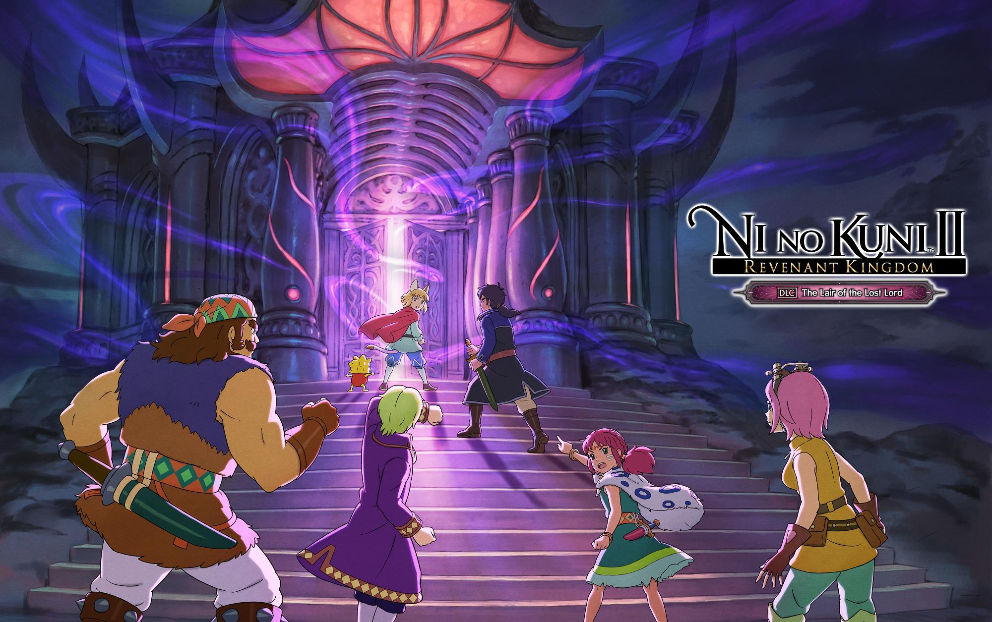 Annunciato il nuovo DLC di Ni No Kuni II: Il destino di un regno thumbnail