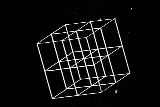 Rimpicciolire la materia: il nuovo metodo del MIT thumbnail