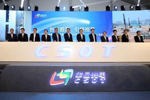 TCL inizia la produzione dei pannelli di 11a generazione