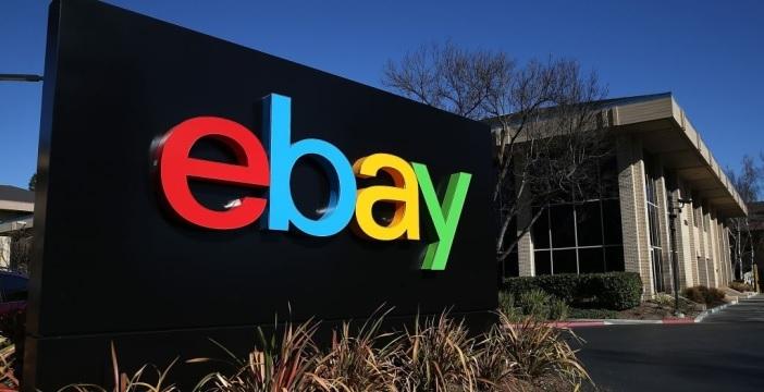 Regifting: come riciclare con eBay i regali indesiderati thumbnail