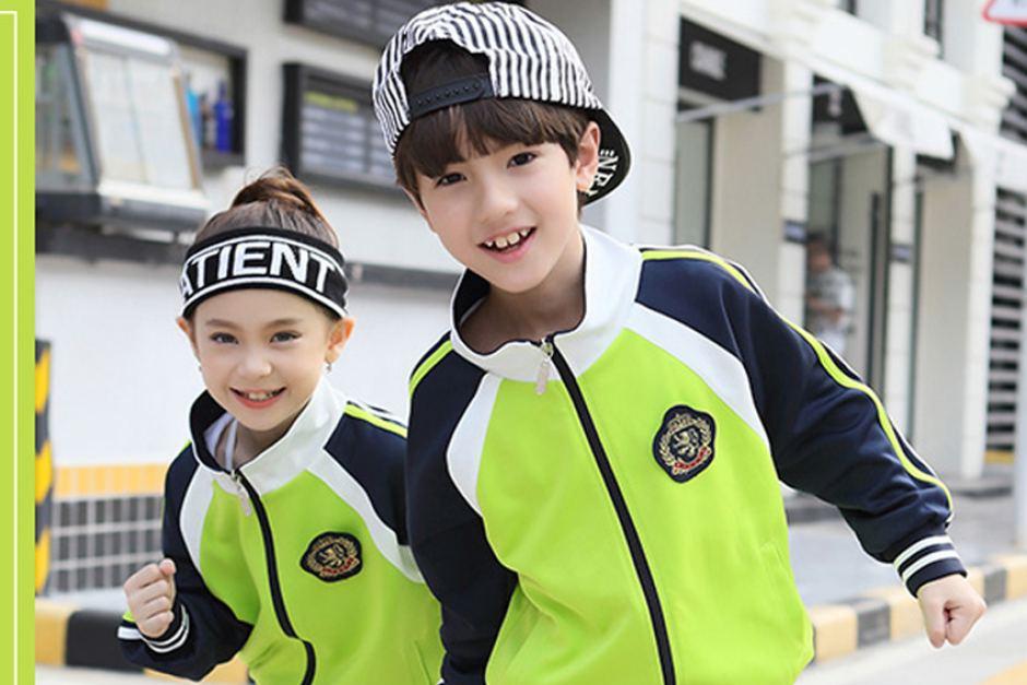 Uniformi smart: così le scuole cinesi tracciano i propri studenti thumbnail