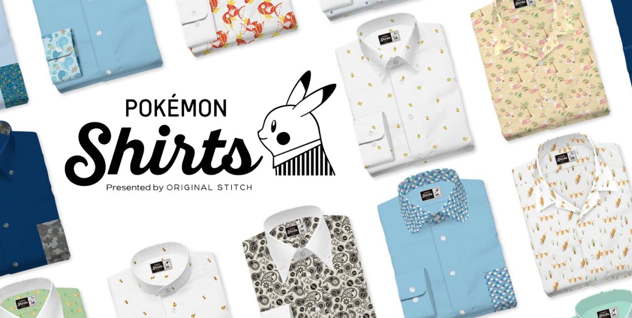 Indossare i Pokémon con stile: arrivano le camicie di Original Stitch thumbnail