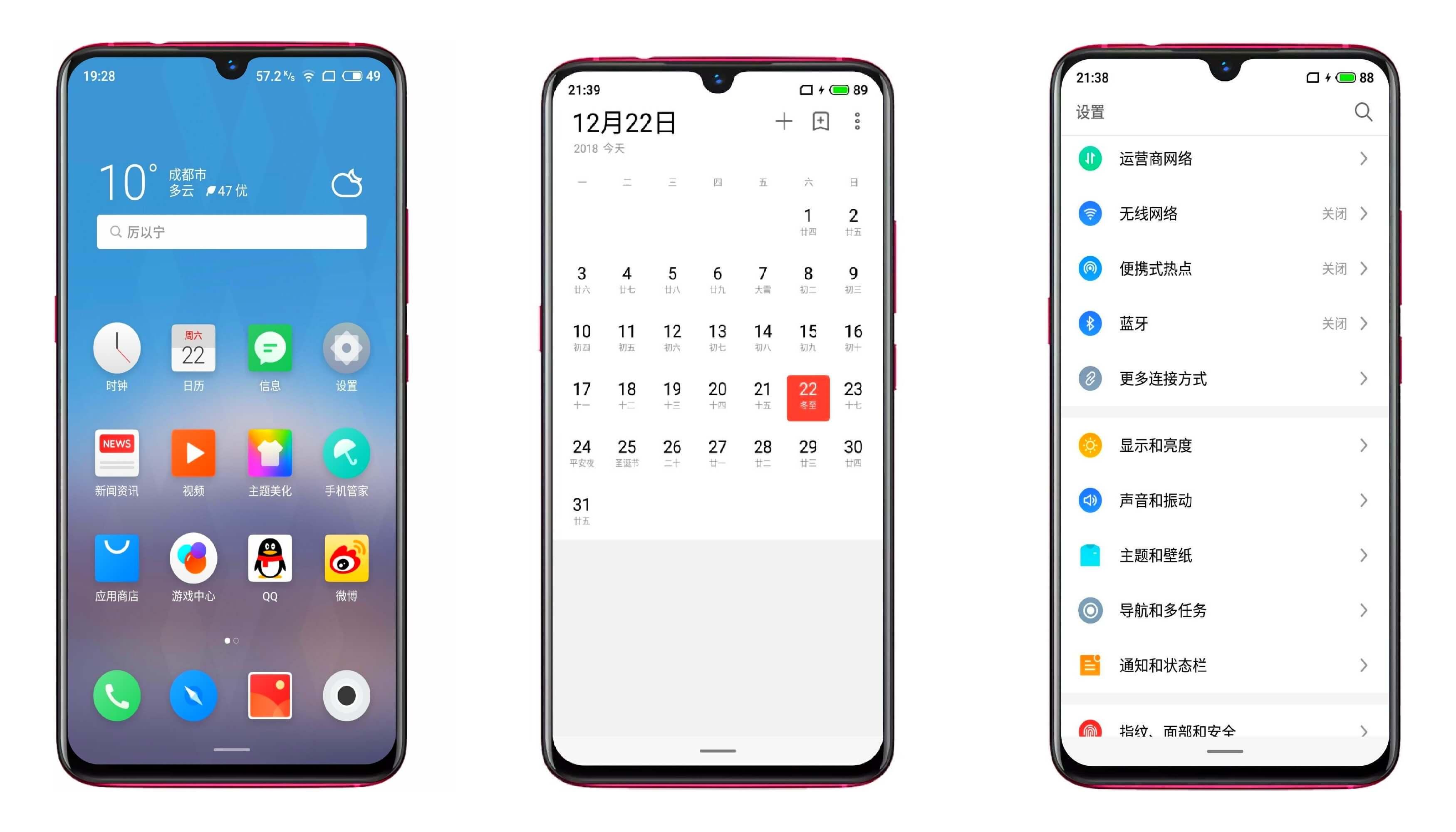 Rivelate online le caratteristiche del Meizu Note 9 thumbnail