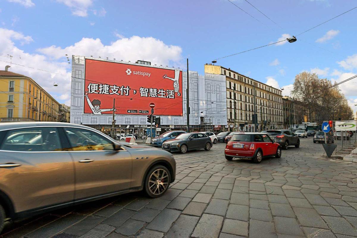Satispay approda nei mobile store in lingua cinese thumbnail