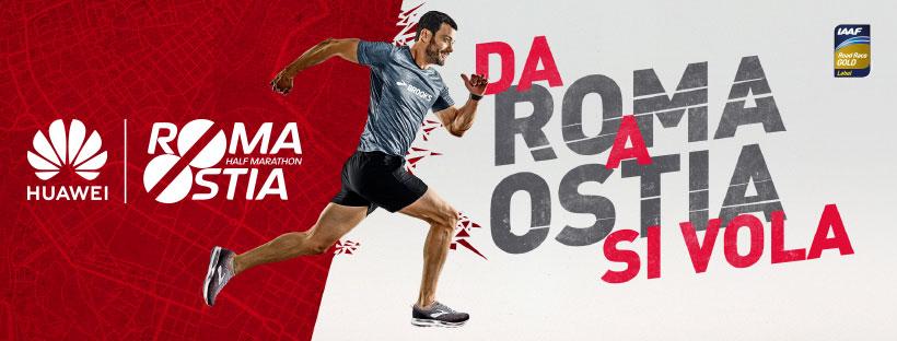 Huawei: title sponsor della maratona RomaOstia thumbnail