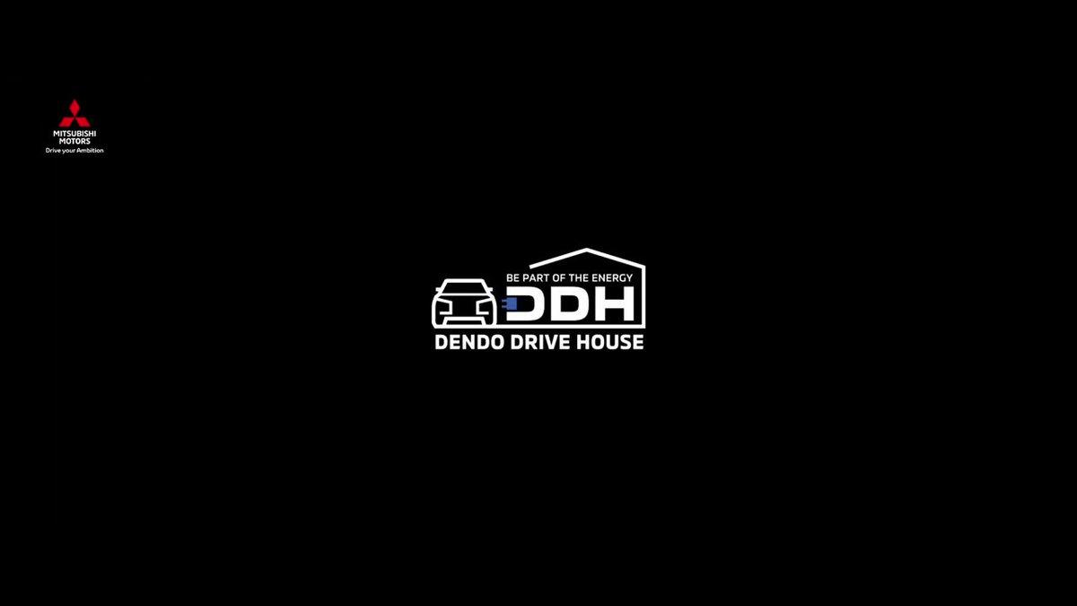 Mitsubishi Dendo Drive House: la soluzione per auto, casa e rete elettrica thumbnail