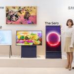 Samsung TV lineup Sero Serif Frame