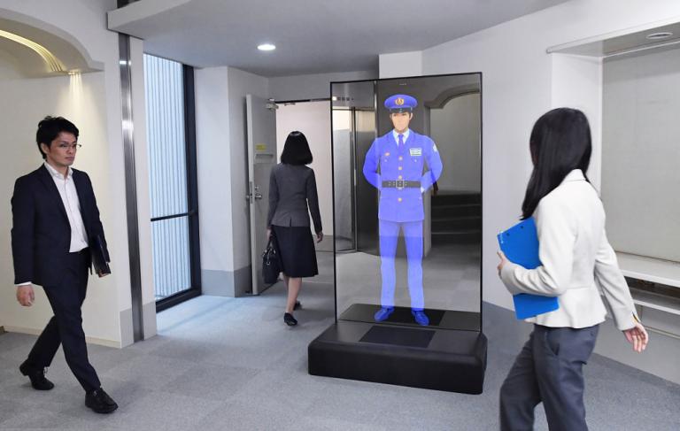 Virtual Security Guard 6