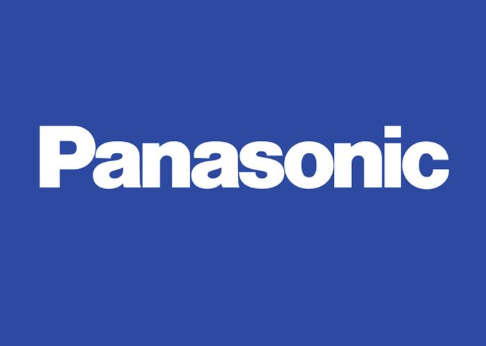 Panasonic presenta la nuova telecamera PTZ ultra grandangolare thumbnail