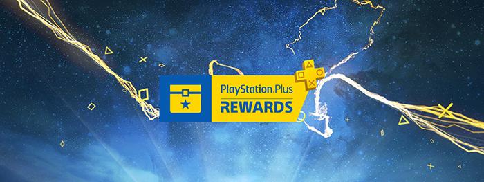 PlayStation Plus Rewards: online la nuova edizione