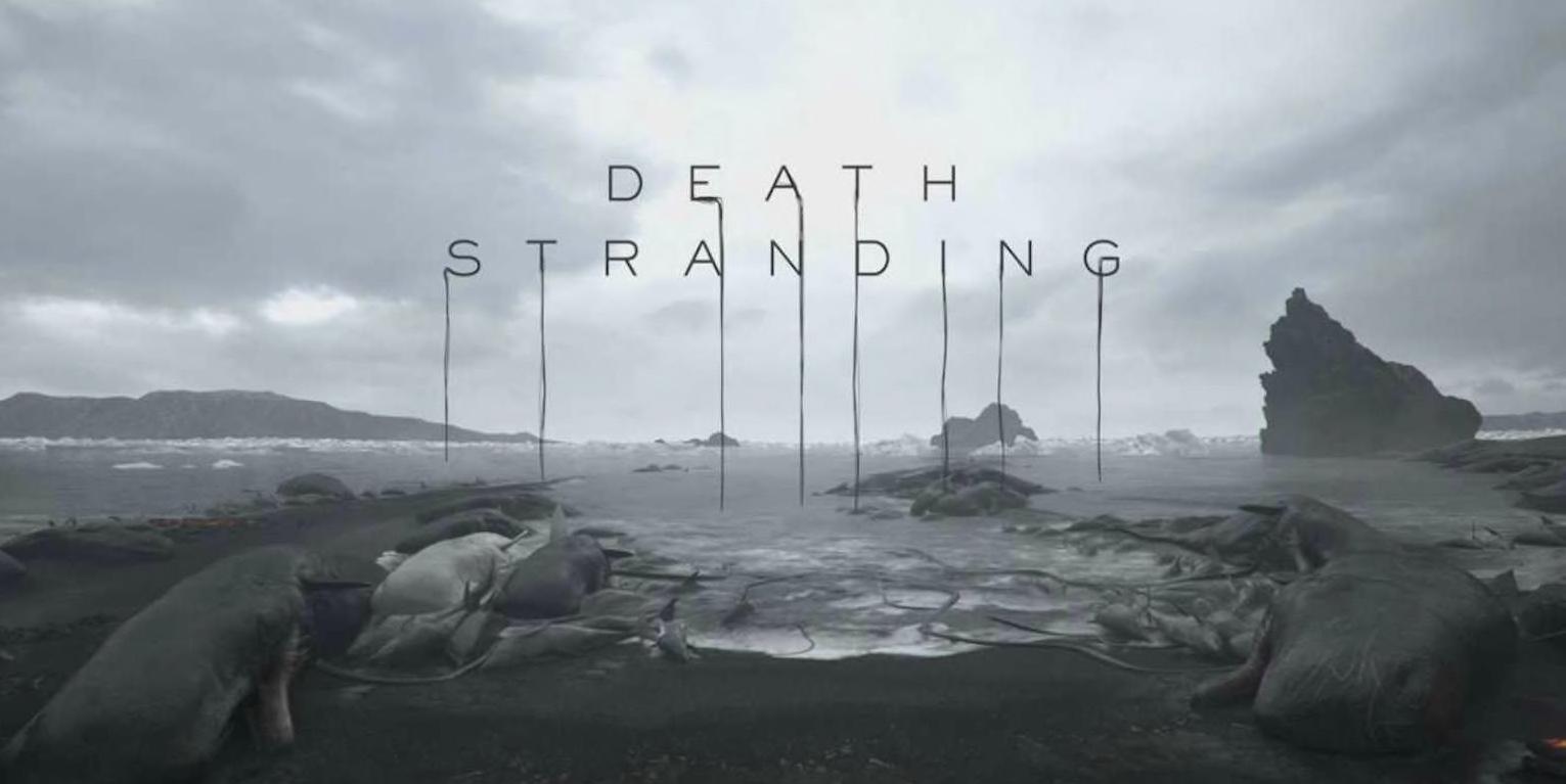 Death Stranding: ecco l'edizione limitata della Ps4 Pro ispirata al titolo thumbnail