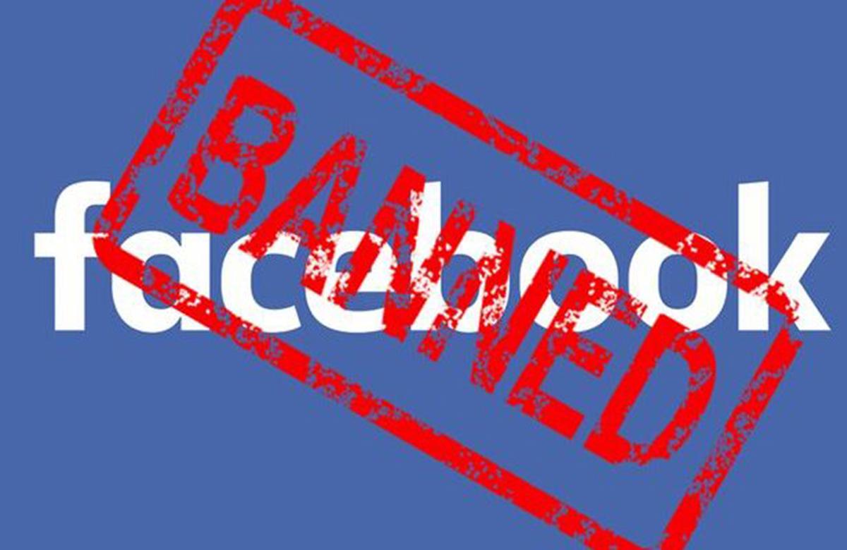 Facebook e diretta live: nuove restrizioni per ridurre i rischi thumbnail