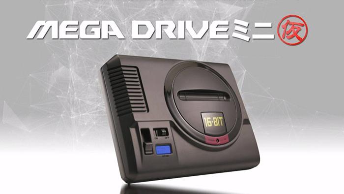 SEGA Drive Mini: annunciato l'arrivo di nuovi titoli thumbnail