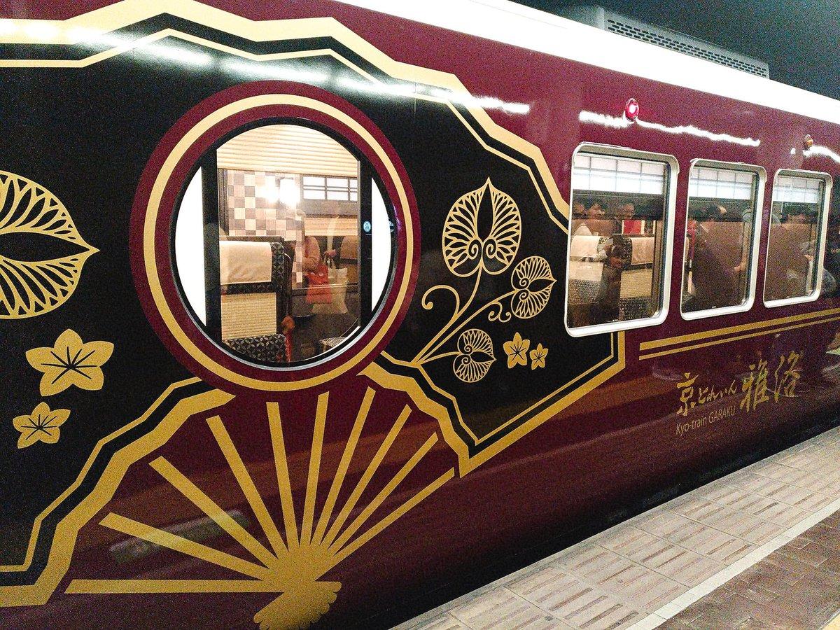 Kyotrain Garaku: un modo unico di attraversare il Giappone in treno thumbnail
