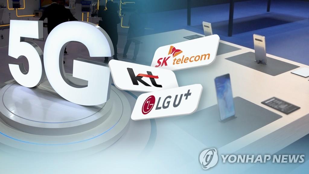 Sud Corea: 5G più veloce non solo nel download thumbnail