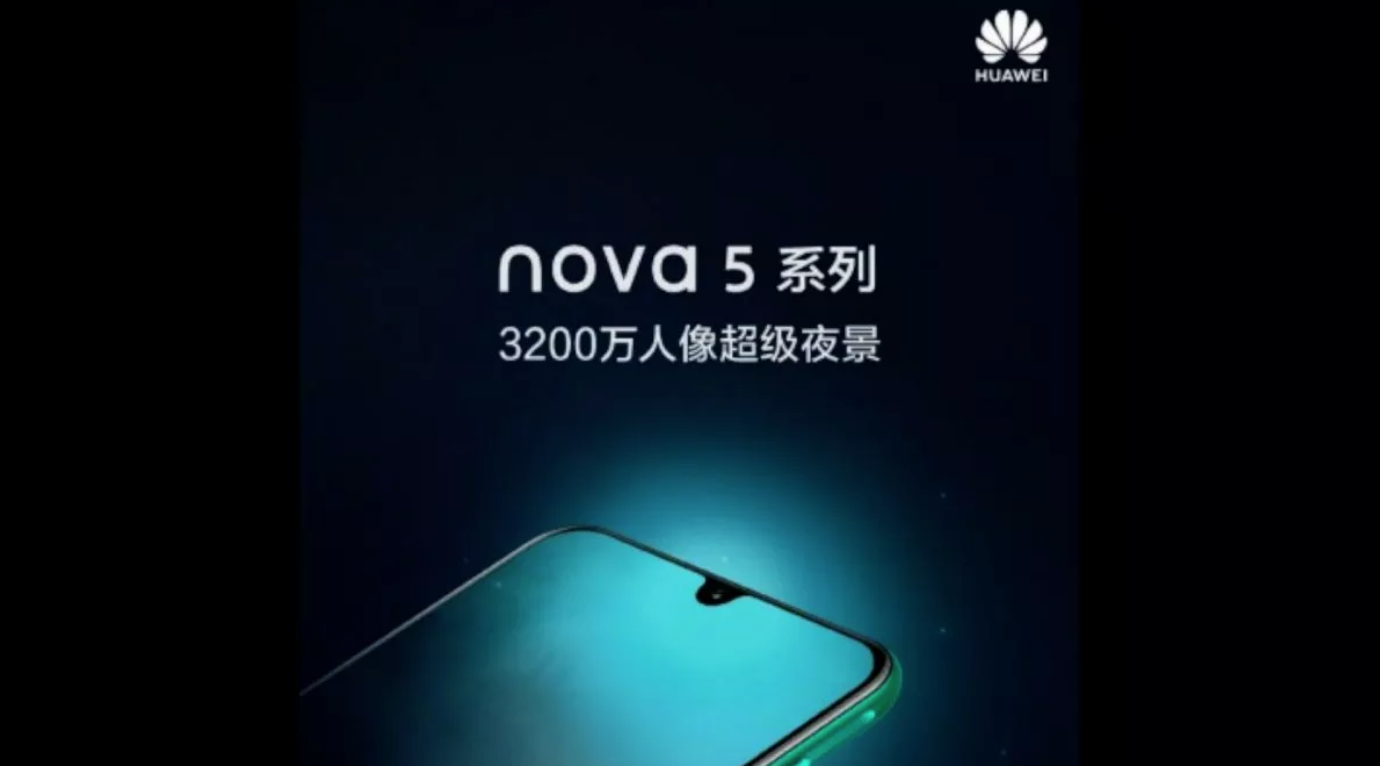 Huawei Nova 5: teaser e nuove info thumbnail