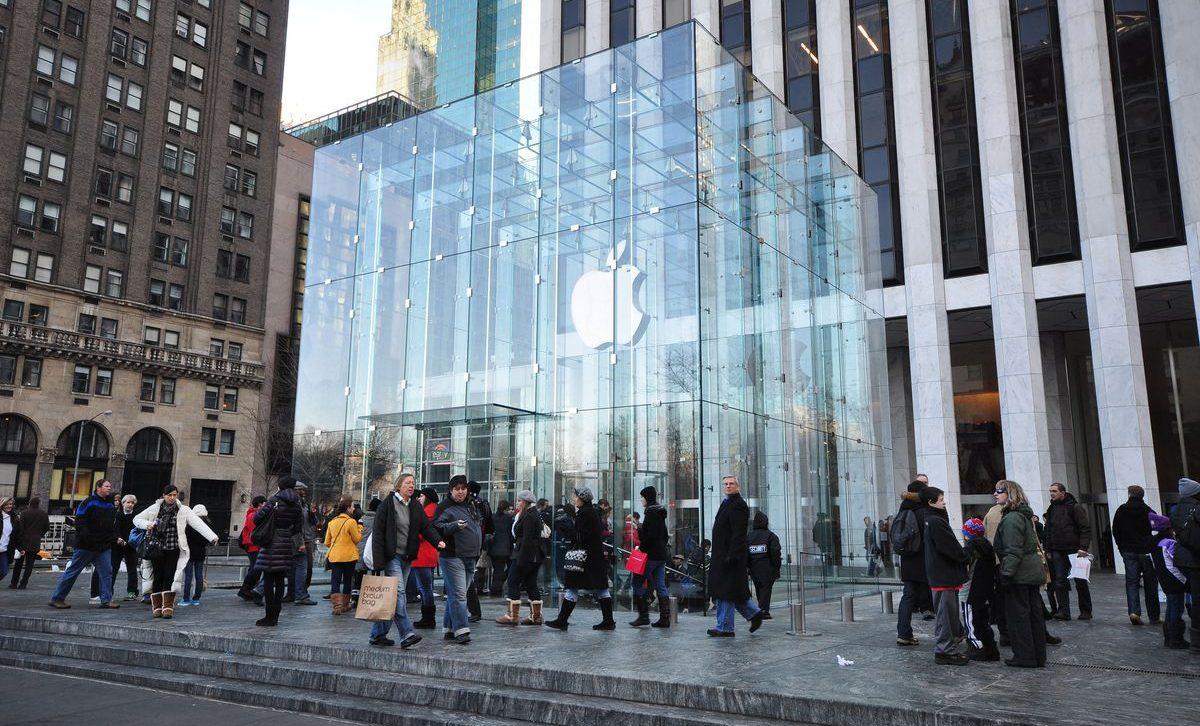 Apple brevetti: l'azienda costretta a pagare una multa da 837 milioni thumbnail