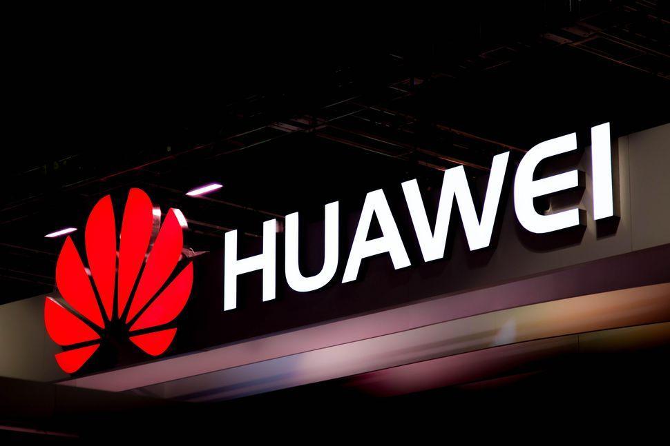 Il Segretario per la Sicurezza Nazionale USA accusa Huawei di spionaggio politico thumbnail