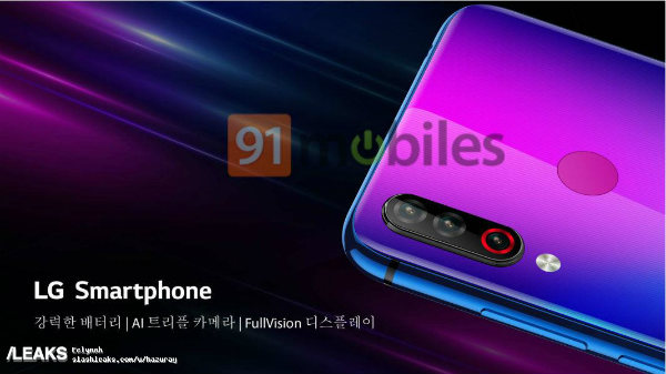 LG W10: leak di specifiche e immagini thumbnail