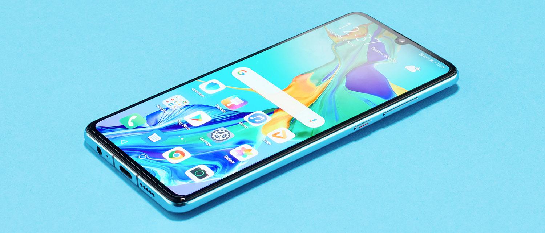 Huawei: gli sfondi diventano misteriosamente pubblicità thumbnail