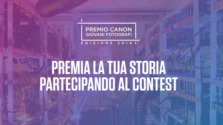 Premio Canon Giovani Fotografi 2019: ecco i vincitori thumbnail