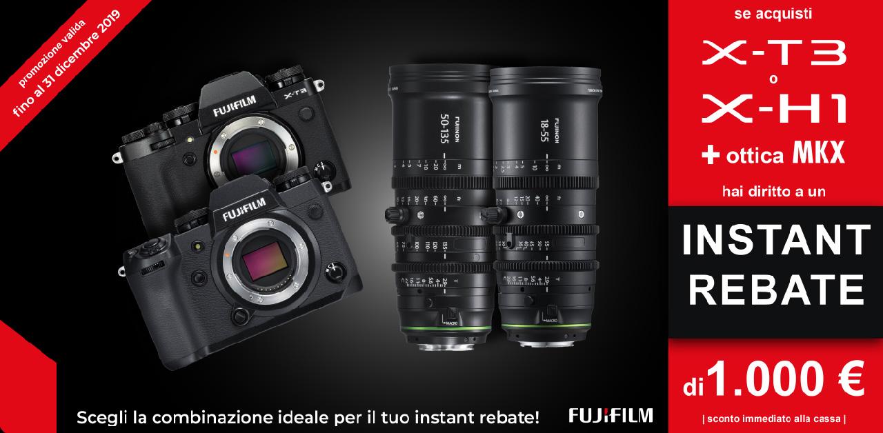 Fujifilm: continuano le promozioni  GFX e MKX thumbnail