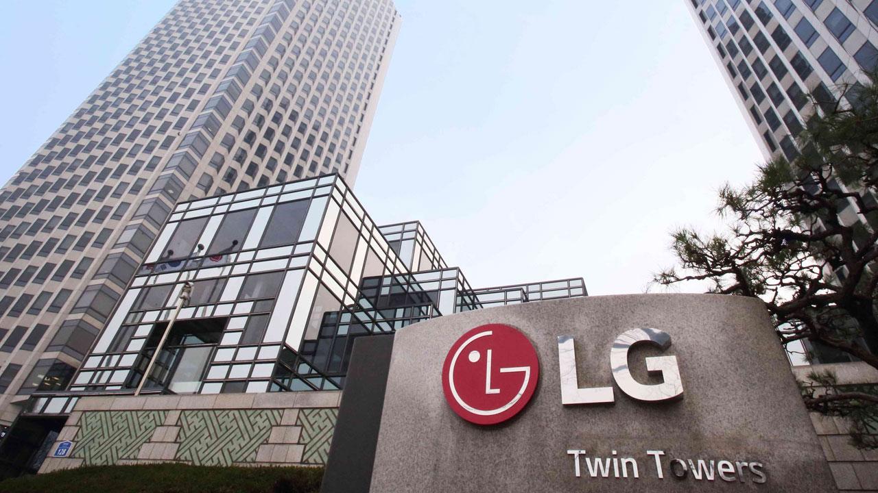 LG mostra i risultati finanziari del 2019: grande crescita ma perdite nel settore mobile thumbnail