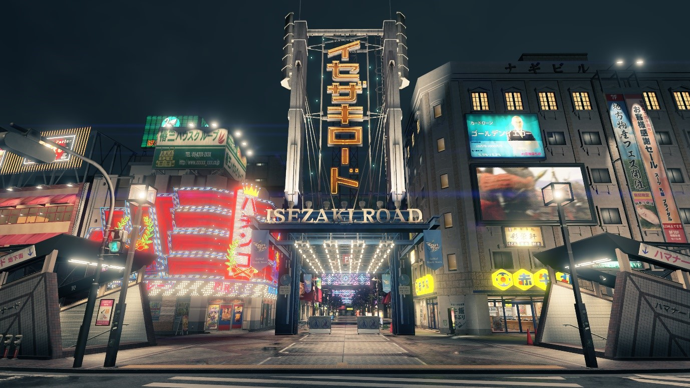 Yakuza: Like a Dragon in arrivo in Occidente nel 2020 thumbnail