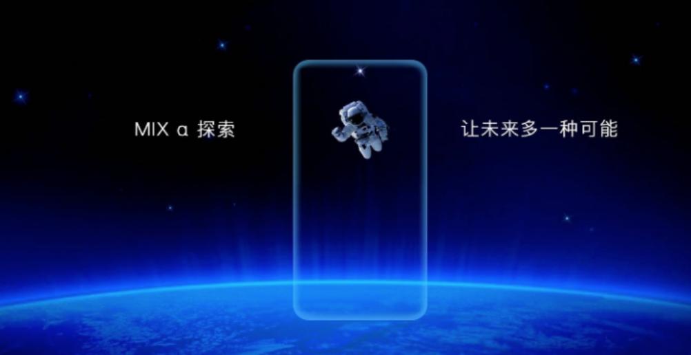 Xiaomi Mi Mix 4: ecco tutto quello che sappiamo finora thumbnail