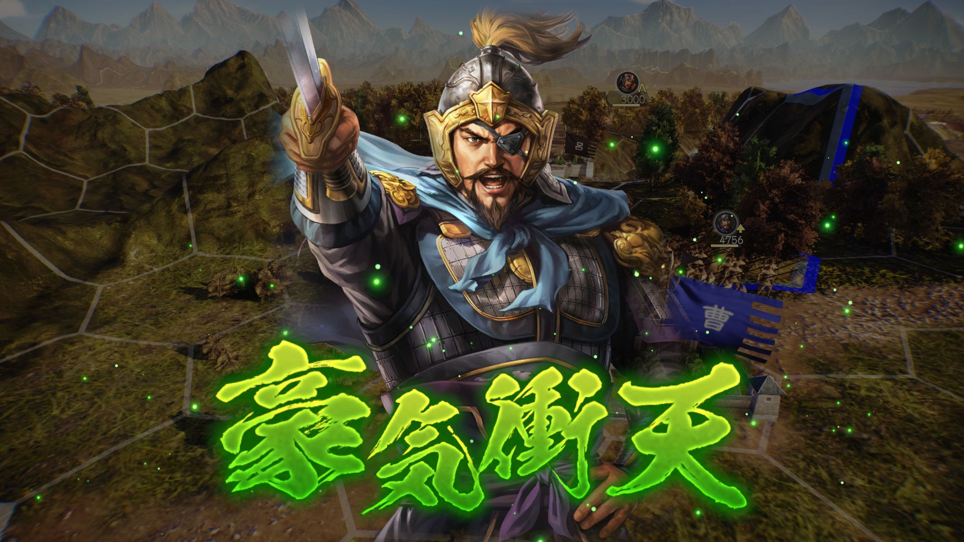 Romance of The Three Kingdoms XIV: svelate nuove tattiche di battaglia thumbnail