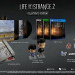 Life is Strange 2 edizioni fisiche Tech Princess
