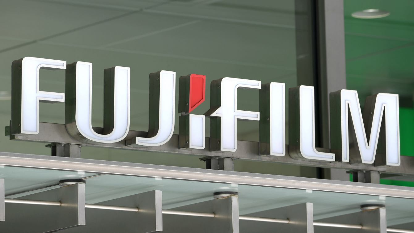 Binocoli Fujifilm